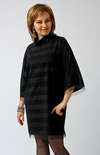 Платье Туника 2015, Платье Для Фигурного Катания